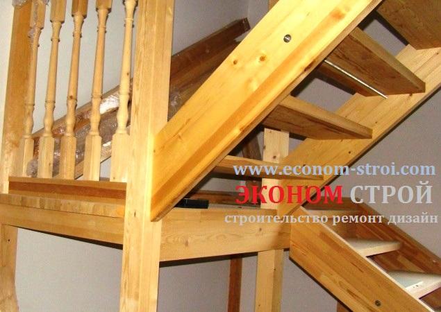 подопечным будет установка лестницы деревянной цена за работу сайт это